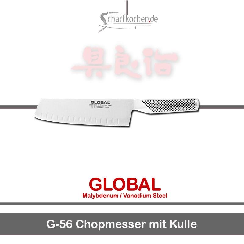 Global Messer: G-56 Asiatisches Chopmesser mit Kullenschliff