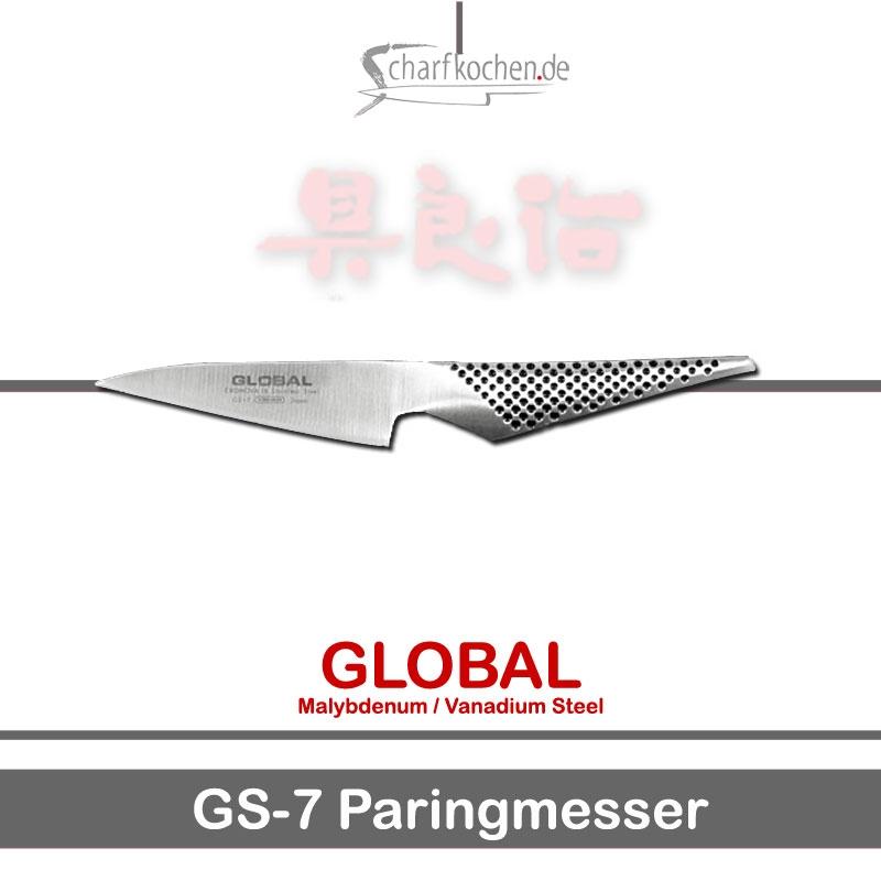 Global Messer: GS-07 Messer zum Hacken und Auswerfen