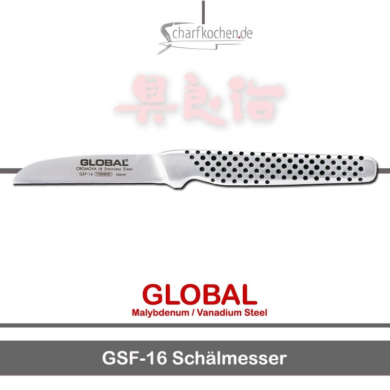 Global Messer: GSF-16 kleines Schälmesser, gerade