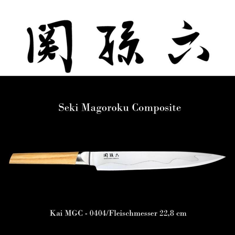 KAI Seki Magoroku Composite Fleischmesser MGC-0404