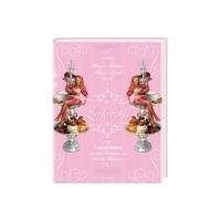 Zuckersüß: Das Liebesbackbuch: mit süßen Kreationen von Christine Bergmayer