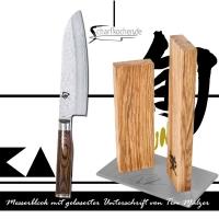 TDMSTH-W14 Tim Mälzer Messer Santoku + Messerblock KAI SHUN Premier