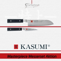 Messerset Sumikama Kasumi Masterpiece MP01+ MP07