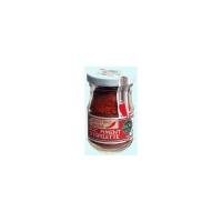 Piment d' Espelette Glas 50gr.