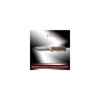 L.G.-No 10 Ausbeinmesser