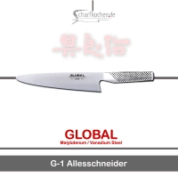 Global Messer: G-01 Fleischmesser, Allesschneider
