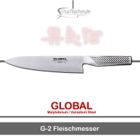 Global Messer: G-02 Fleischmesser / Stiftung Warentest  Gut