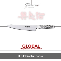 Global Messer: G-03 Fleischmesser