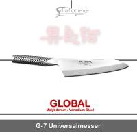 Global Messer: G-07 Universal-Fleischmesser, Sashimi-Schliff