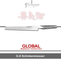Global Messer: G-08 Roastbeef-Schinkenmesser