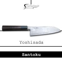 Yoshisada Santoku