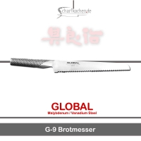 Global Messer: G-09 Brotmesser, für alles mit Kruste