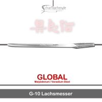 Global Messer: G-10 Lachsmesser