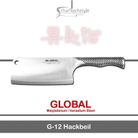 Global Messer: G-12 Hackbeil