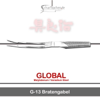 Global Messer: G-13 Bratengabel