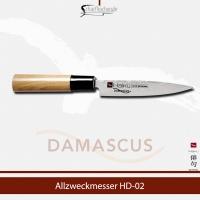 HD-02 Allzweckmesser Damast
