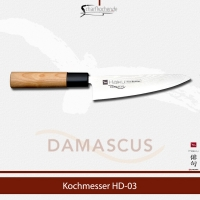 HD-03 Haiku Kochmesser Damast