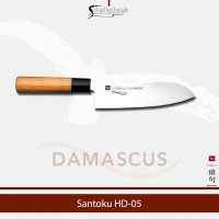 HD-05 Haiku Santoku Damast