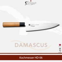 HD-06 Haiku Kochmesser Damast