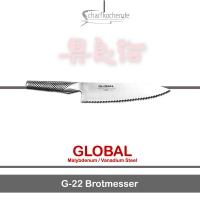 Global Messer: G-22 Brotmesser für Krustiges
