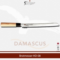 HD-08 Brotmesser Damast