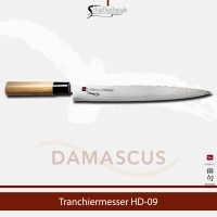 HD-09 Tranchiermesser Damast