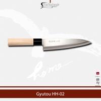 HH-02 Gyuto - Kochmesser