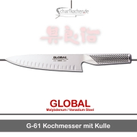 Global Messer: G-61 Kochmesser mit Kullenschliff