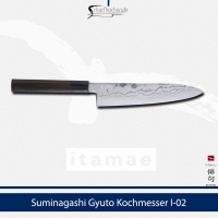 Haiku I02 Itamae Gyoto Kochmesser 21cm