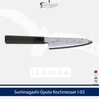 Haiku I03 Itamae Gyoto Kochmesser 15cm