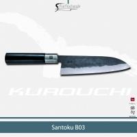 Haiku Kurouchi B03 Santoku