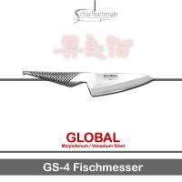 Global Messer: GS-04 kleines Fischmesser