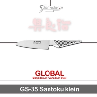 Global Messer: GS-35 kleines Santokumesser