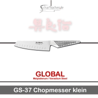 Global Messer: GS-39 Kleines Chopmesser