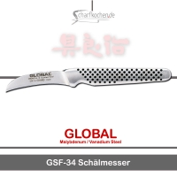 Global Messer: GSF-34 Schälmesser