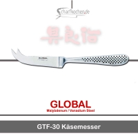 Global Messer: GTF-30 Käsemesser