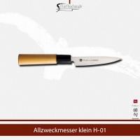 H-01 CHROMA Haiku Schälmesser 8 cm