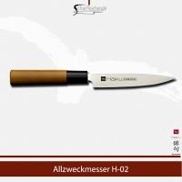 H-02 CHROMA Haiku Allzweckmesser 12 cm