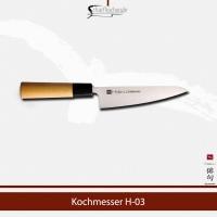 H-03 CHROMA Haiku Kochmesser 14 cm