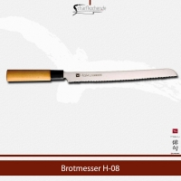 H-08 CHROMA Haiku Brotmesser 25 cm