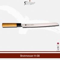 H-08 CHROMA Haiku Brotmesser 25 cm
