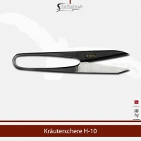 H-10 CHROMA Haiku Hatsuru Schere, 120 mm