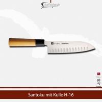 H-16 CHROMA Haiku Santoku 17 cm, Kullenschliff