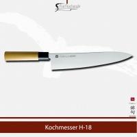 H-18 CHROMA Haiku Kochmesser 24cm
