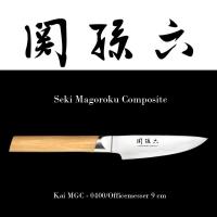 KAI Seki Magoroku Composite Officemesser MGC-0400