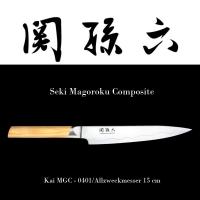 KAI Seki Magoroku Composite Allzweckmesser MGC-0401