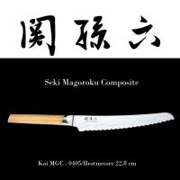 KAI Seki Magoroku Composite Brotmesser MGC-0405