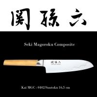 KAI Seki Magoroku Composite Santoku MGC-0402